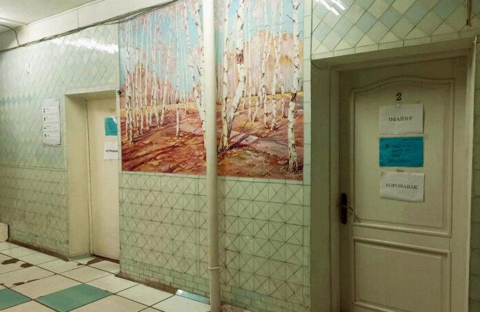 Вакцинальний центр у Малині переїхав у нове приміщення